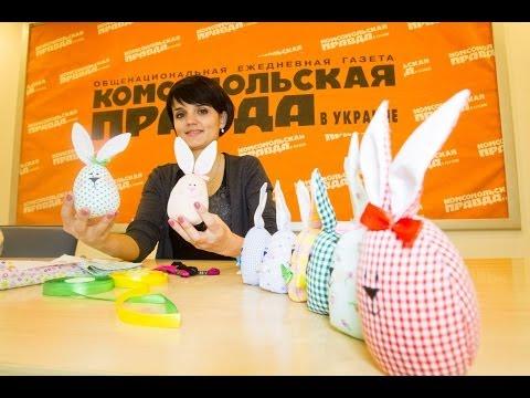 видео: Мастер-класс: делаем пасхального кролика
