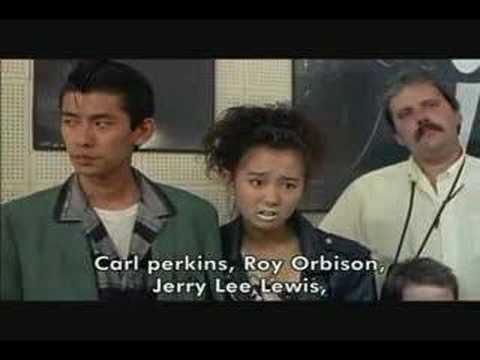 MYSTERY TRAIN - Trailer ( 1989 )