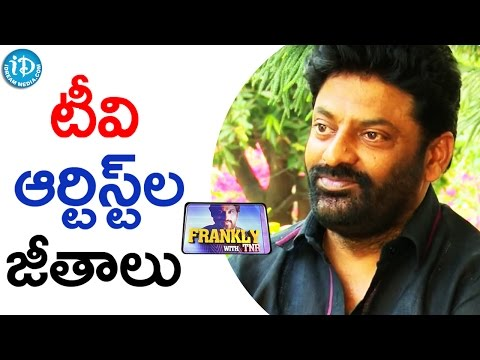 Vinod Bala About TV Serial Actor Salaries    Talking Movies With iDream