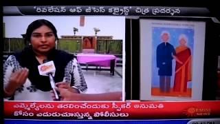 ACTC Hyderabad Maria Clara Art on Revelation in Gemini News at 9.30 PM on 16.12.2013
