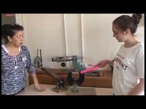 Контролер станочных и слесарных работ