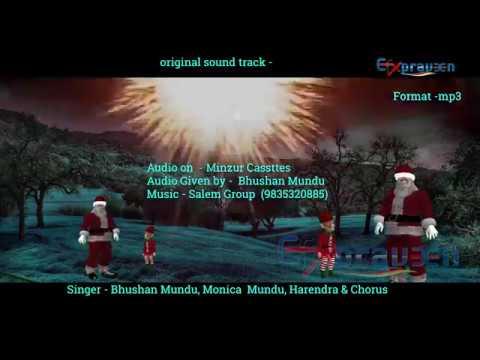 EVER-GREEN CHRISTMAS SONG | SALEM GROUP | SADRI | MP3