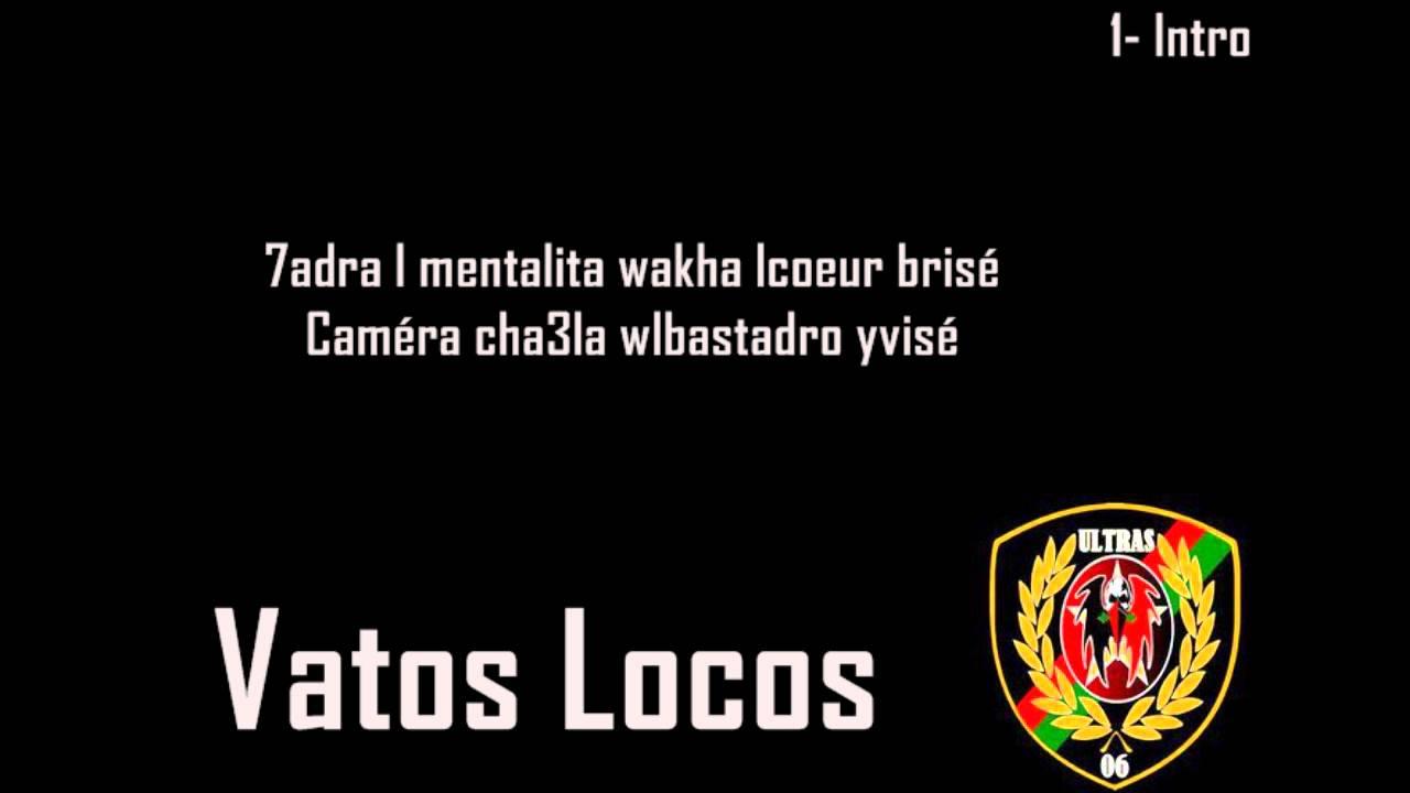 album ultras black army vatos locos 2012