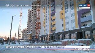 Россия 24. Пенза: что такое жилищно-строительный кооператив