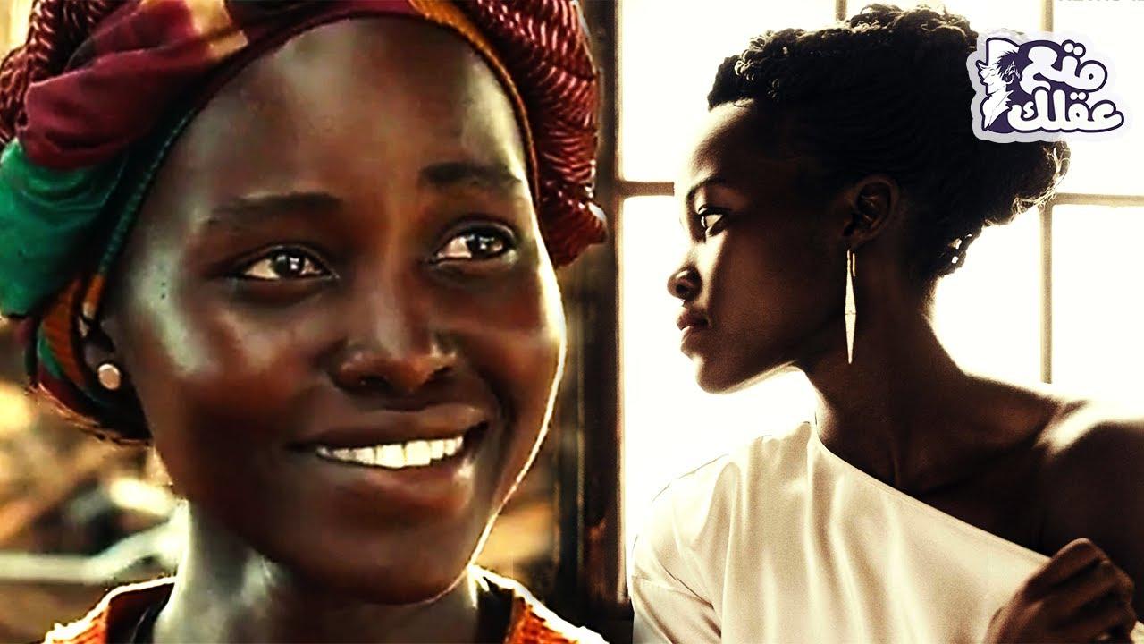 لوبيتا نيونغو |  من الأدغال إلى منصة الأوسكار واجمل نساء العالم !