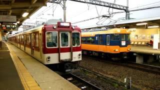 [4K]普通専用のりばから発車する回送 12200系N54 伊勢中川