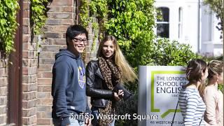 ทำไมควรเลือกเรียนภาษาอังกฤษที่ London School of English screenshot 2