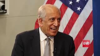 Exclusive Interview With US Chief Negotiator Zalmay Khalilzad