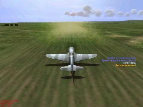 Прохождения Ил-2 Штурмовик 1 часть