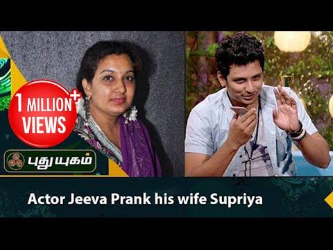 Actor Jeeva Prank Call To His Wife Supriya   Natchathira Jannal - Season2   Puthuyugam TV