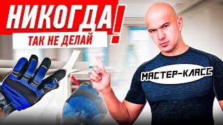 Как сделать откосы на окна? Монтаж Алексея Земскова