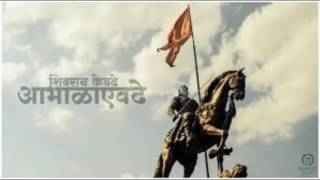 Shivrayachi Talvar