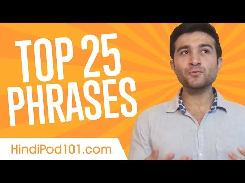 Learn the Top 25 Hindi Phrases