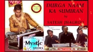 Satesh Jhagroo - Durga Naam Ka Sumiran [ 2k16 Bhajan ]