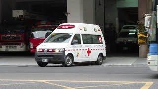 台北市消防救護車緊急出動 Taipei City Fire Ambulance Responding