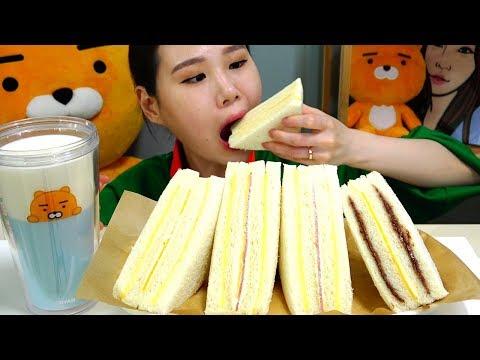 맛 없을 줄 알았는데 존맛이더라 홍루이젠 샌드위치 먹방 Mukbang