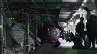 [6年振り!そして最後に...] JR東日本485系 TG01編成 宴 団体臨時列車 追っかけ記録 (警笛&MH付き)