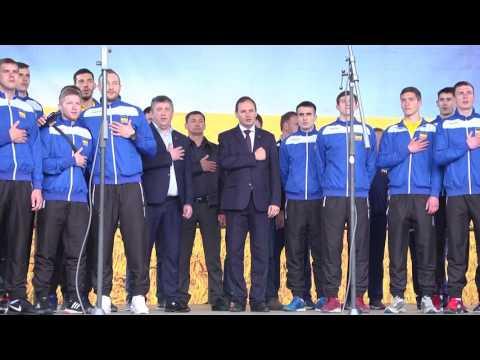 Ivano Frankivsk Provodu zbirnoi Ukraine U21