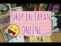Online Shopping In Japan Anime Collectibles mp3