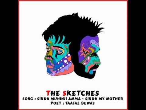 Sindh Muhinji Amma - The Sketches