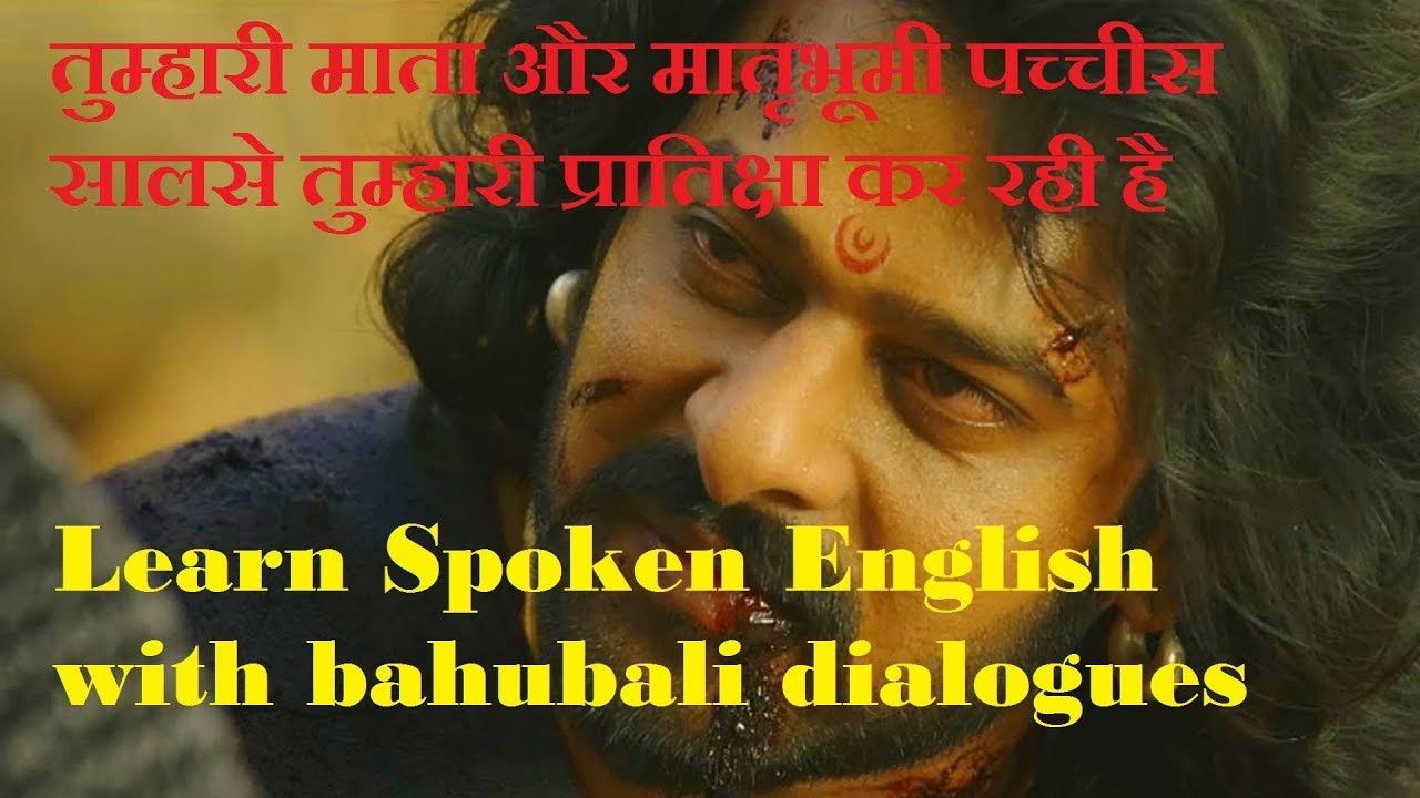 baahubali 2 hindi with english subtitles