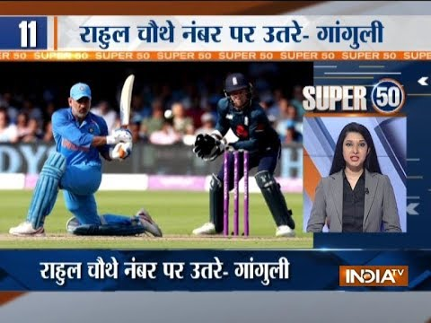 Super 50 : NonStop News | July 19, 2018