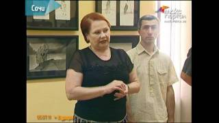 До конца лета в Сочи можно посмотреть рисунки Шемякина
