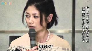 『指輪をはめたい』完成報告記者会見/山田孝之、小西真奈美、真木よう...