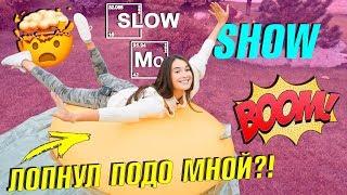 Slow mo show #10 | испытываю гигантский водяной шар || Vasilisa