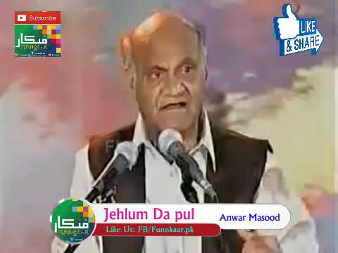 Jehlum Da Pul - funny poem By Anwar masood- mazahya punjabi nazam