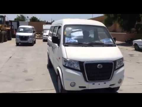سيارات فان 8 راكب Zemex Gonow Youtube
