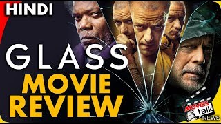 GLASS : Movie Review [Explained In Hindi]