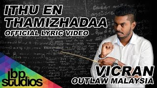 Ithu En Tamizhadaa - Vicran Outlaw Malaysia (Official Lyric Video)