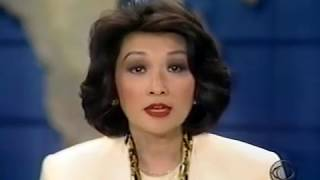 CBS Evening News, July 26, 1993
