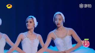 170922 Victoria f(x) Ballet Show Cut -《我们来了》Up Idol