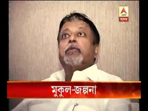 Will Mukul Roy join BJP? confusion still on, BJP awaits Mukul's decision, TMC is not givin