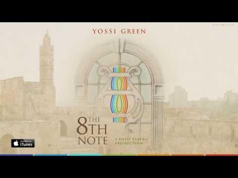 ענוים | ANOVIM | The 8th Note | Yossi Green...