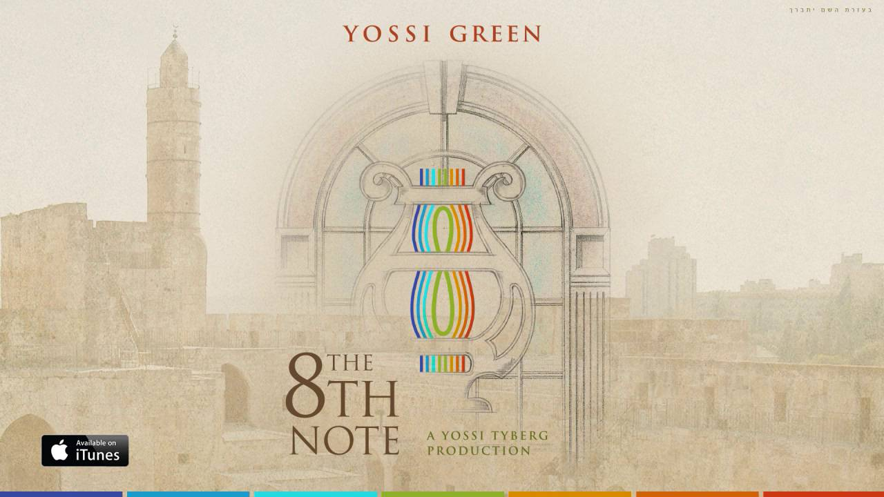 ענוים | ANOVIM | The 8th Note | Yossi Green ft. MBD