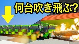 バス並べて横からミサイル撃ったら何台吹き飛ぶのかやってみた!【 Brick Rigs 】レゴ実況