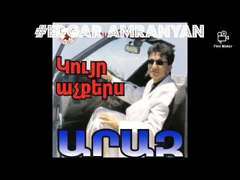 Araz - Ijevan 1999 (vol.1) *classic*