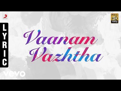 Kuberan - Vaanam Vazhtha Tamil Lyric | Karthik | S.A. Rajkumar