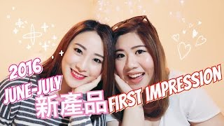 JM ♡ 新產品sss 上面第一印象 | First Impression thumbnail