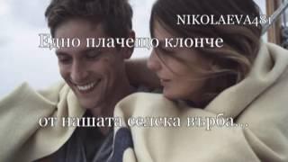 СЛЕД  ДЪЛГО  ПЪТУВАНЕ , ГЕОРГИ  ВЪЛЧЕВ, music: DAIVID GARRETT