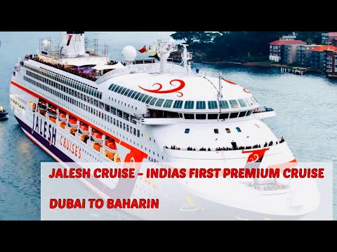 THE BIGGEST LUXURY CRUISE SHIP IN INDIA | JALESH CRUISES | DUBAI TO BAHRAIN 😍😍