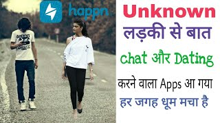 happn india||happn local dating app in hindi