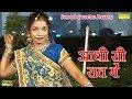 Haryanvi Hot Songs - Aadhi Si Raat Mein   Chhora Xyz   Suraj Kumar, Minakshi Panchal, Shiv Nigam video