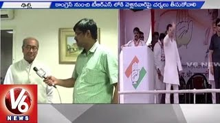 Digvijay Singh Slams Cm Kcr Governance Over Farmers Suicide In State - New Delhi(14-05-2015)