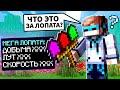 МАЙНКРАФТ, НО МЫ СЛУЧАЙНО ВЫКОПАЛИ НЕЧТО SkyBlock RPG [Остров РПГ] #85