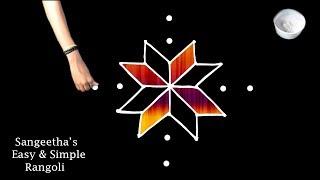 Very very easy daily rangoli with 7X1 dots| simple kolam design | Easy & Simple Rangoli #1065
