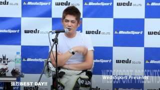 """""""タイヤワールド館BEST店(仙台本店)""""においてWedsSport Presents 「6..."""